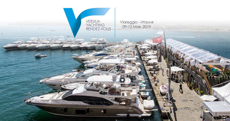 Картинки по запросу Versilia Yachting Rendez-Vous 2019